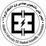 انجمن علمی دانشجویی مهندسی برق دانشگاه الزهرا(س)