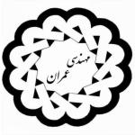 انجمن علمی مهندسی عمران دانشگاه ولیعصر(عج) رفسنجان