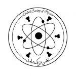 انجمن علمی فیزیک دانشگاه شاهد