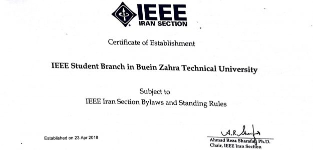 IEEE Iran Section BZTE Student Branch