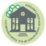 انجمن علمی زبان انگلیسی دانشگاه خواجه نصیرالدین طوسی