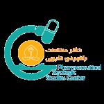 دفتر مطالعات راهبردی دارویی مشهد