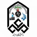 انجمن علمی مهندسی مکانیک دانشگاه مراغه