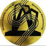 انجمن علمی دانشجویی ساخت و تولید دانشگاه صنعتی اراک