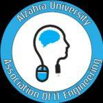 انجمن علمی دانشجویی مهندسی کامپیوتر گرایش IT دانشگاه الزهرا(س)