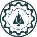 انجمن علمی دانشکده هوافضا دانشگاه صنعتی شریف
