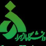 انجمن علمی فلسفه تعلیم وتربیت دانشگاه الزهرا