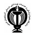 انجمن علمی علوم آزمایشگاهی دانشگاه علوم پزشکی ارومیه
