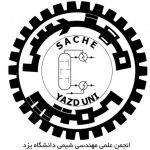 انجمن علمی مهندسی شیمی و پلیمر یزد