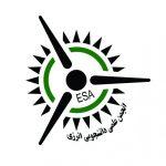انجمن علمی انرژی دانشگاه فردوسی مشهد